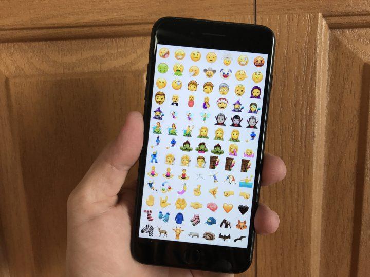 New iOS 11 Emoji