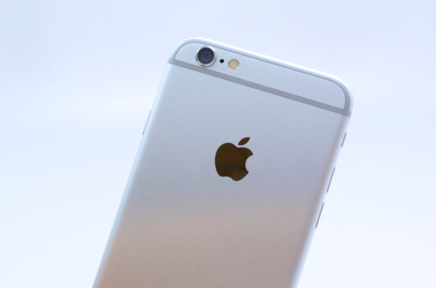 iOS 12 Still Runs Pretty Well