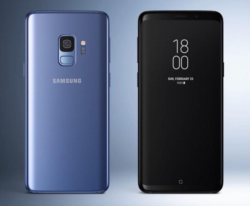 Galaxy S9 vs Galaxy S8: Cameras