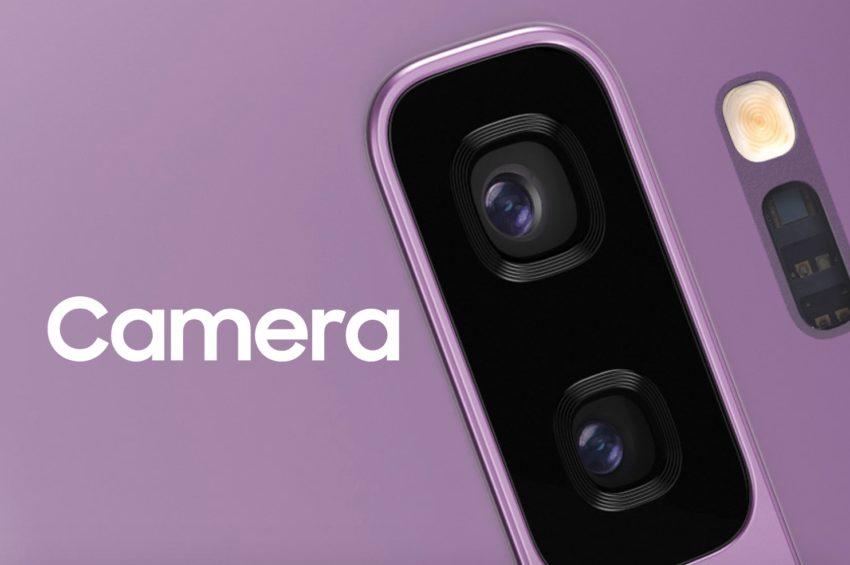 Variable Aperture Camera(s)