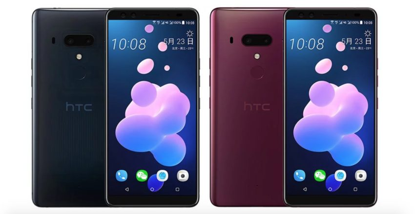 5 Reasons to Wait for the HTC U12 & 2 Reasons Not To