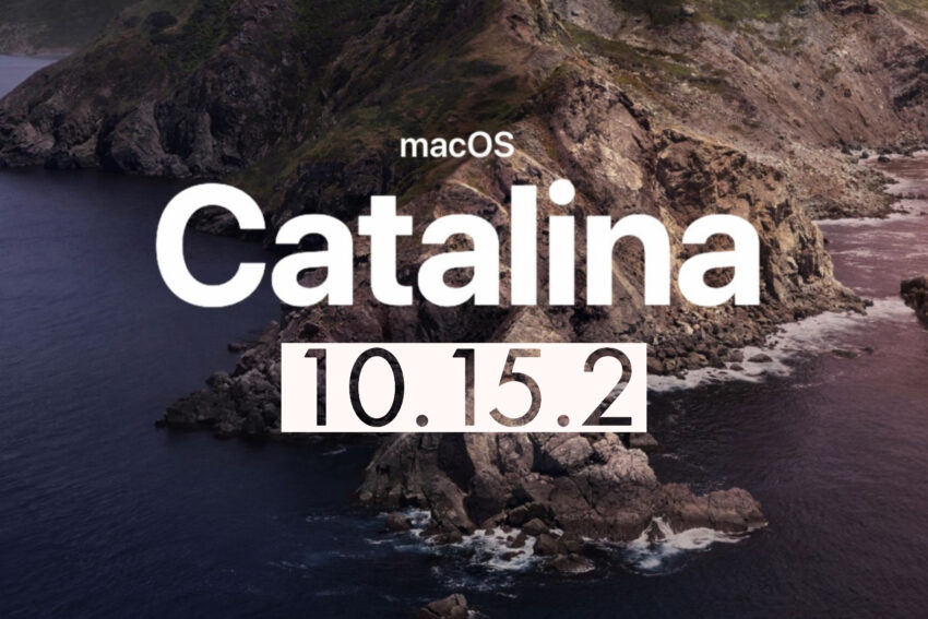 What you need to know about the macOS 10.15.2 update.