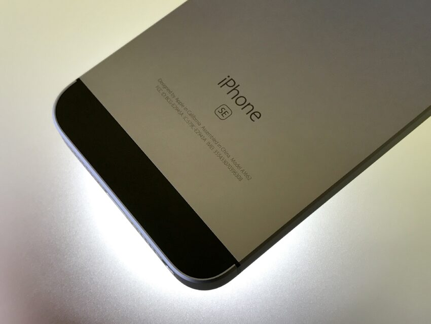 Wait for the iPhone SE 2