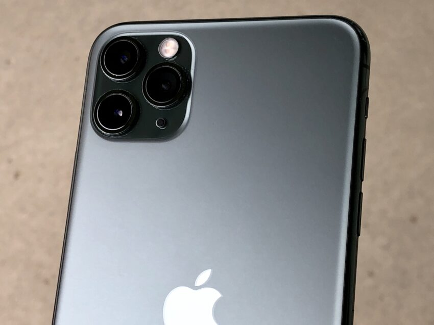 iPhone 11 iOS 13.7 Update: What's New