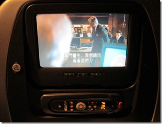 Cathay_Pacific_entertainment-3