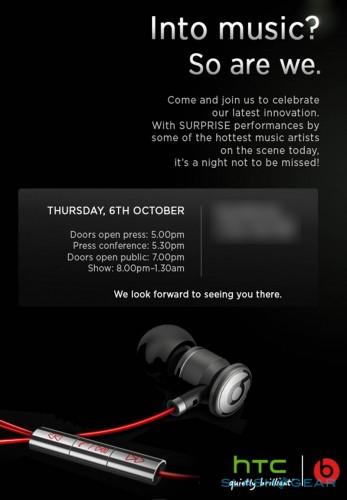 HTC Beats Audio Oct 6th