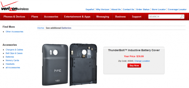 Screen Shot of HTC ThunderBolt Inductive Charger Page