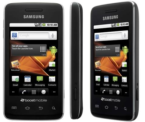 Samsung Galaxy Prevail