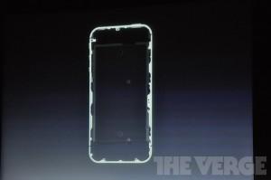 iPhone 4S antenna