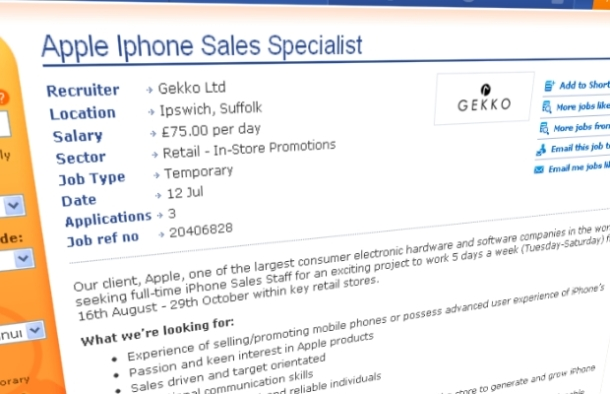 iPhone 5 Release Date?