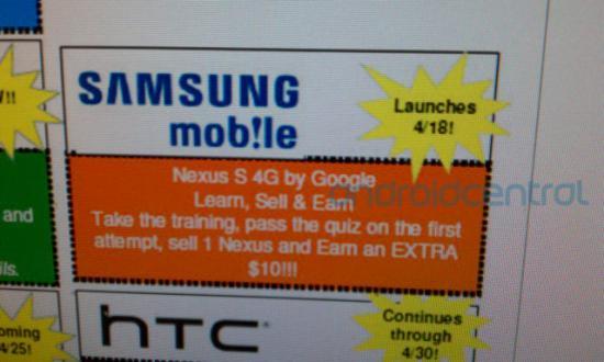 Nexus S 4G Release Date
