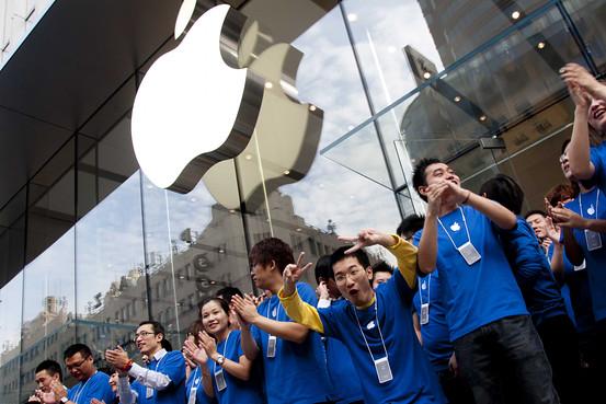 Apple Store - Shanghai